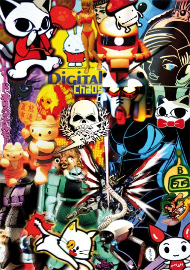 digital chaos transcybernetic puppets, my childhood paradox