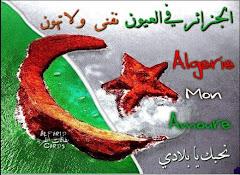 نموت نموت و تحيا الجزائر