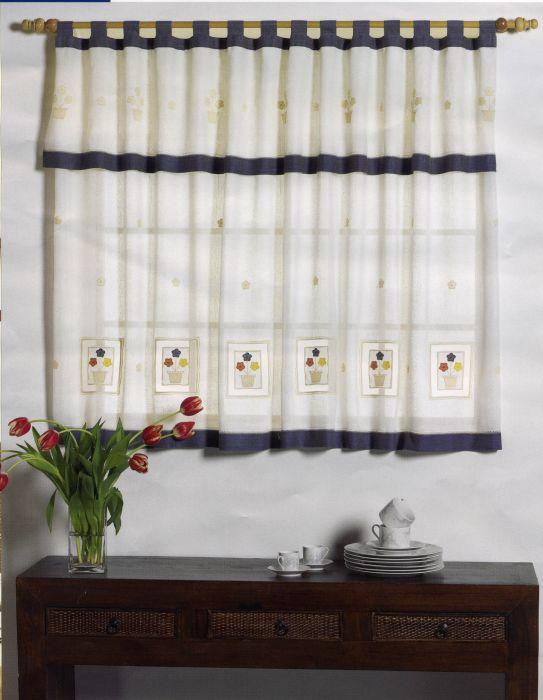 Decoracion cortinas y ropa de hogar cocina for Decoracion y hogar merida