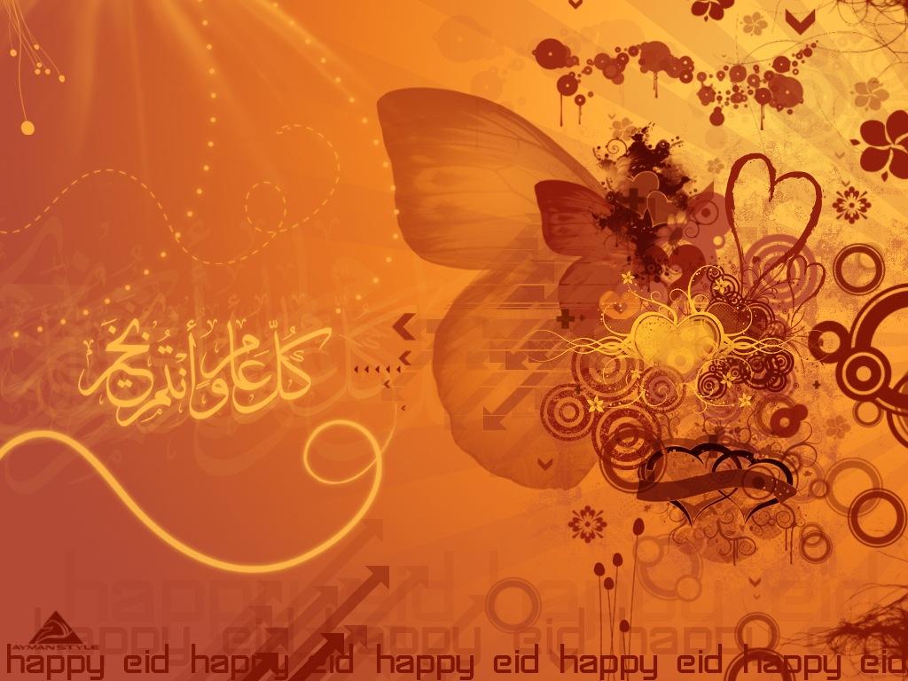 Selamat Hari Raya Aidilfitri dan Maaf Zahir dan Batin daripada Muhamad ...
