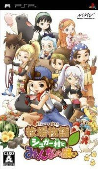 psp game download Harvest Moon Hero Of the Leaf Valley