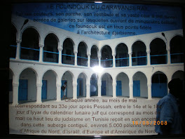 le fondouk caravanserail face la Ghriba de Djerba