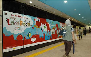 Delhi Metro preparing for Commonwealth Games