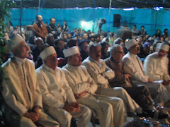 جشن سده - كوشك ورجاوند - انجمن زرتشتيان ايران