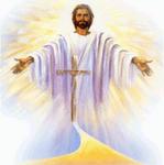 اين قال المسيح أنا هو الله فاعبدوني