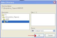 Задаем путь для сохранения файлов