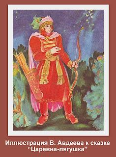 Иллюстрация В.Авдеева к сказке