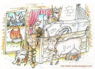 Иллюстрация к небылице