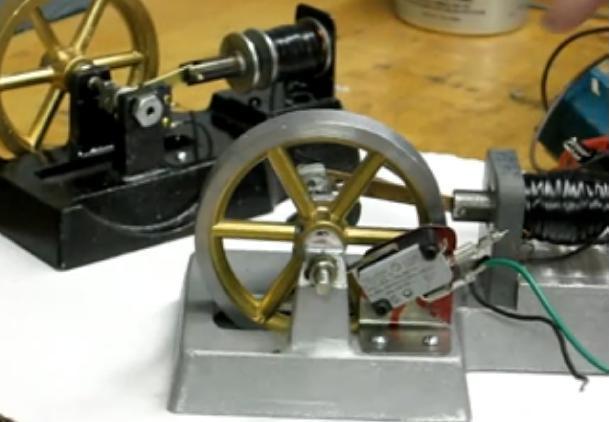 Маховик генератор
