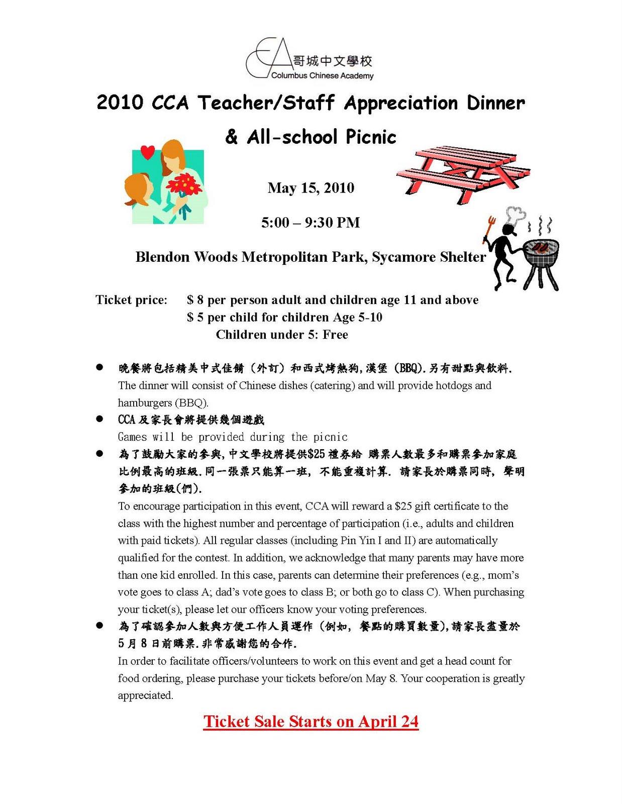 employee appreciation flyers ecza productoseb co