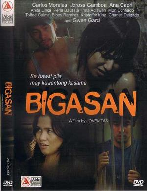 Pinoy Gay Sex Stories http://www.pinoybromance.com/2012/10/bigasan-indie-film.html