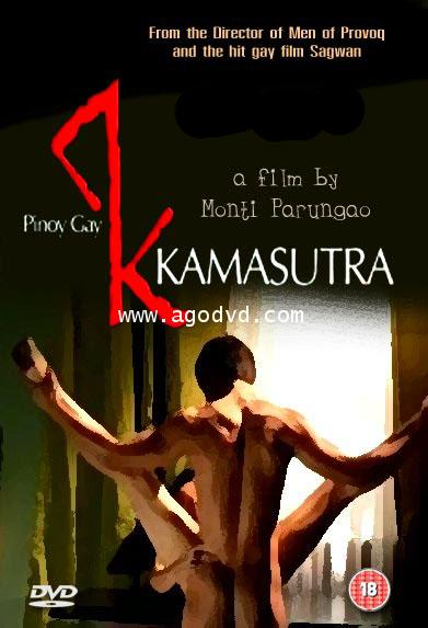 pinoykamasutra starwowtv Pinoy Gay Kamasutra is an offering of Viva Digital, it is directed by Monti ...