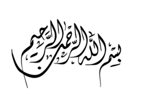20 Islamic Wallpapers Pictures In Hd Islamic Calligraphy