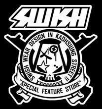 swish official website