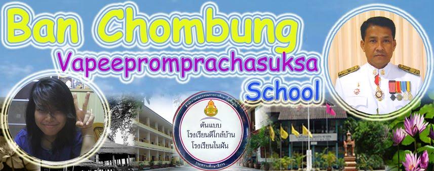 Huahin school