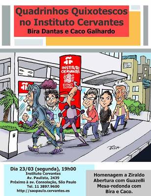 EXPO QUIXOTESCA EM SAMPA