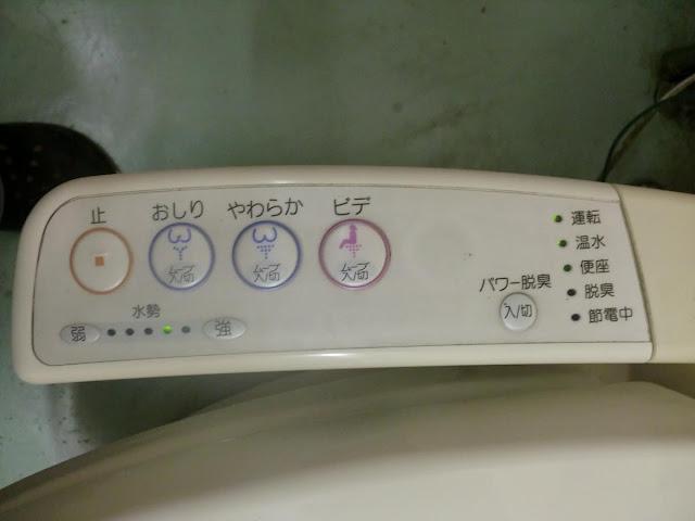 Como usar un inodoro en jap n todo lo que nunca quisiste for Inodoros antiguos