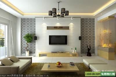 Contemporary Living Room Interior Design – Elegant Collection