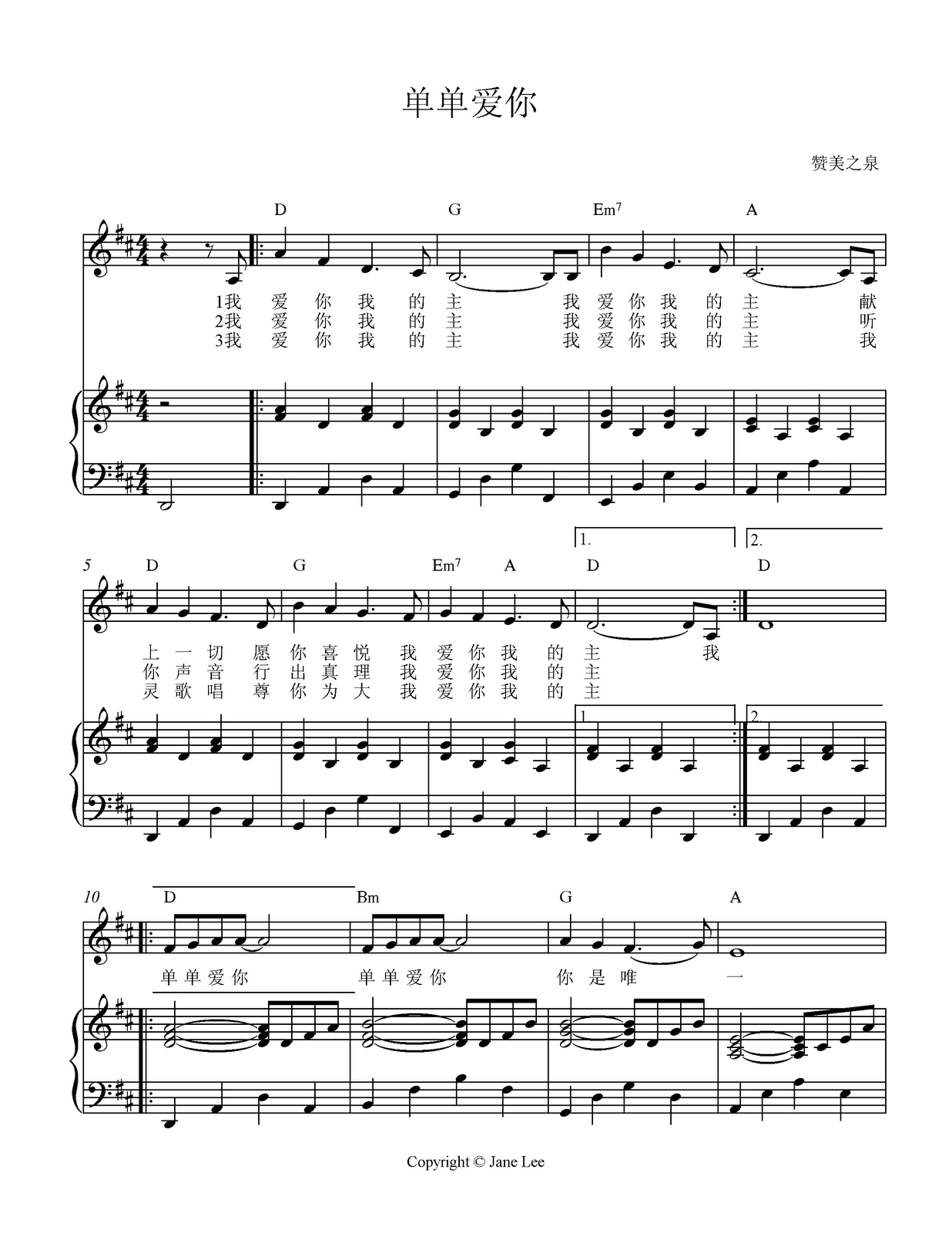 I love you lord guitar chords choice image guitar chords examples ripple thoughts i love you lord i love you lord fatherlandz choice image hexwebz Choice Image