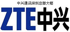 Now its ZTE's turn to make Android phones