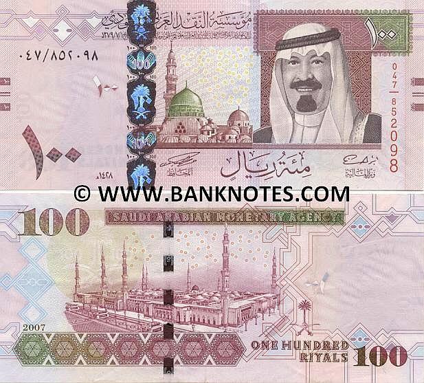 favorite's queendom: Sending Money from Saudi Arabia to ... Saudi Money 100