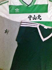Adidas Jersey / Shirt