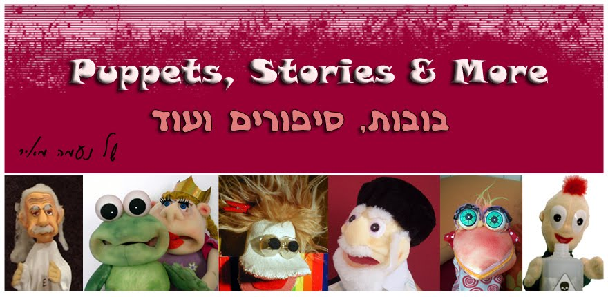 puppets,stories & more