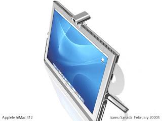 Applele hiMac R12 [www.ritemail.blogspot.com]
