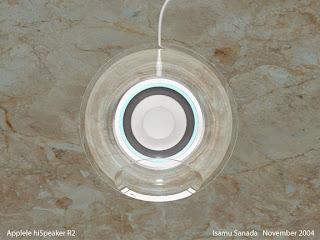Applele hispeaker R2 [www.ritemail.blogspot.com]