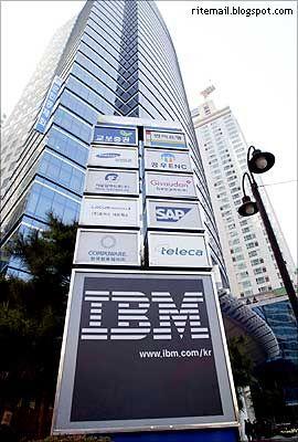 [IBM.jpg]