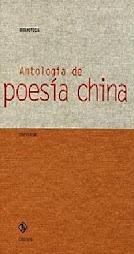 POESÍA CHINA EN EL ATENEO