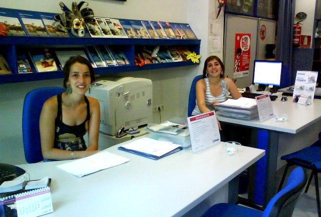 Vicheando viajes ecuador oficina mu oz de vargas for Viajes ecuador madrid oficinas