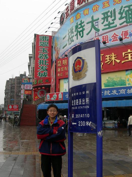 In China Yun Nan