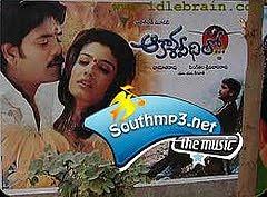 Aaruguru pativratalu movie
