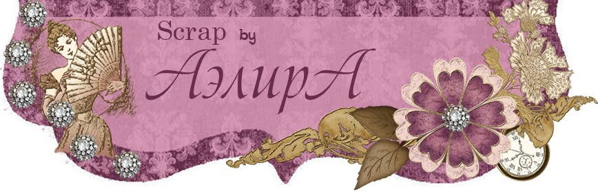 Scrap by АэлирА