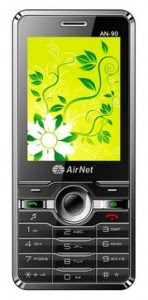 AirNet AN 90 Price India