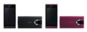 Fujitsu Mobile Phones India