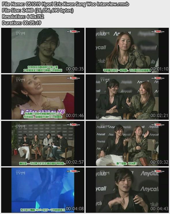 [051019] Hyori, Eric & Kwon Sang Woo - Interview Anyclub MV [24M/rmvb] 051019%2BHyori%2BEric%2BKwon%2BSang%2BWoo%2BInterview