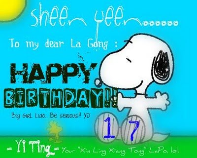 Birthday Wishes By Snoopy Peanuts Ecards