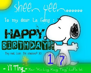 snoopy peanuts birthday ecards