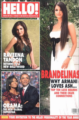 Aishwarya and Raveena feature on cover of Hello