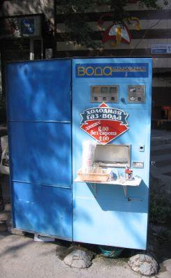 Продажа соков автоматом (2008 год)
