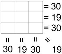 Использовать две цифры