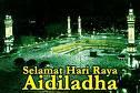 Selamat Hari Raya Idul Adha 10 Dzulhijjah 1430  H......Mohon Maaf Lahir dan Batin