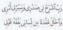 .:Munajat Hamba:.
