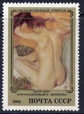 Cartes Postales - Delcampe