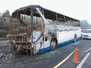 Changsha Bus Blaze