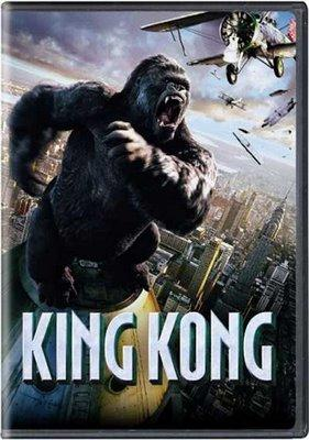 King Kong Movie, Hindi Dubbed Movie Watch Online