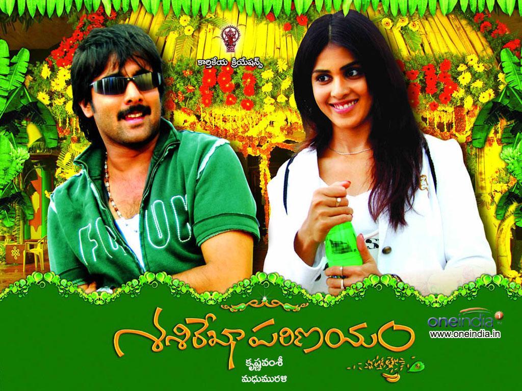 Sasi Rekha Parinayam Movie, Hindi Movie, Punjabi Movie, Bollywood Movie, Kerala Movie, Punjabi Movie, Telugu Movie, Online Youtube Movie, Watching Online Movie, Online Streaming Video Movie, Movie Download