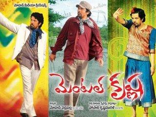 Mental Krishna Movie, Hindi Movie, Tamil Movie, Kerala Movie, Telugu Movie, Punjabi Movie, Movie Download, Online Streaming Video Movie, Watching Online Movie